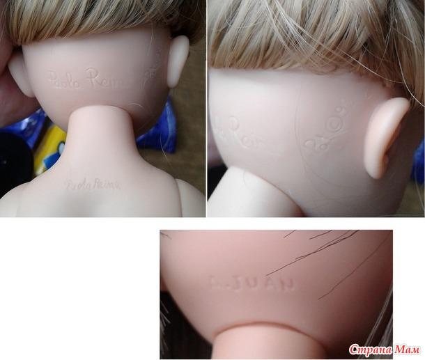 Мне заменили куклу с дефектом