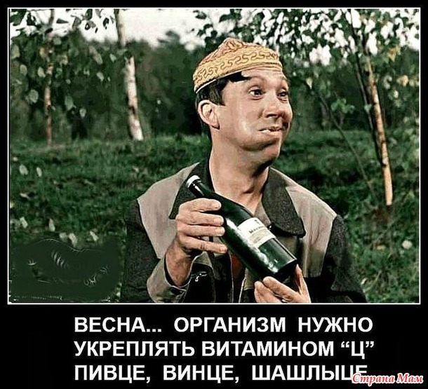 """СП """"12 красок года"""". Апрель - ЖЁЛТЫЙ"""
