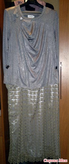К Новому году связала юбку под красивую польскую кофту. 654258a2950