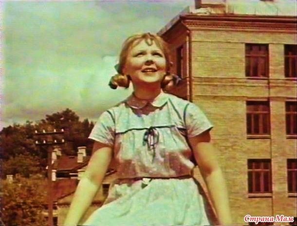 """Факты или вымыслы... «Хорошие девчата, заветные подруги...""""  Советское кино."""