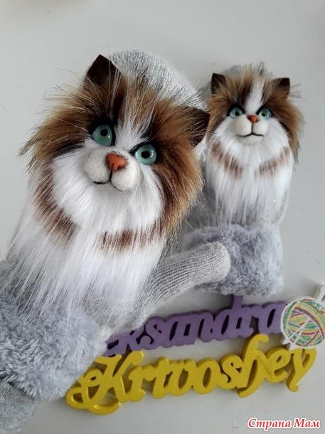 МК звероварежек с котиками