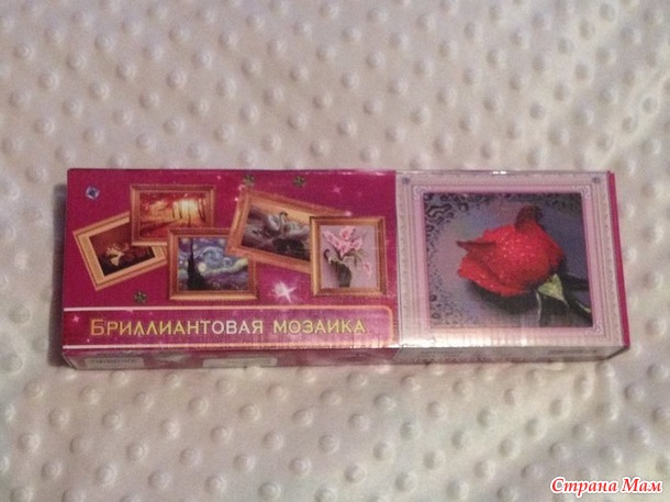 Моя фея - 2)))