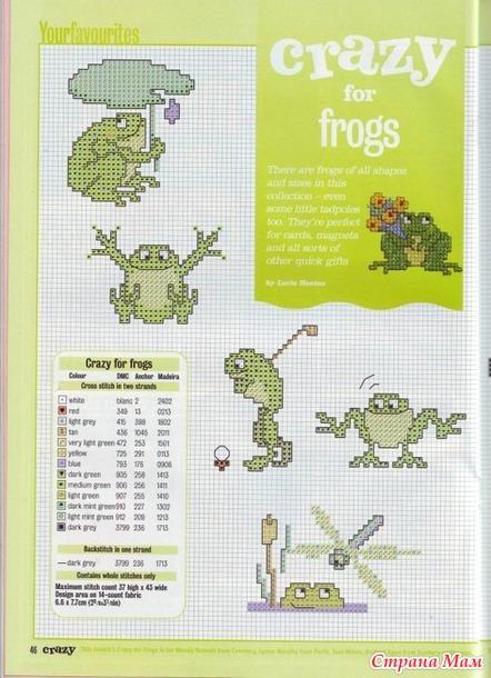 Схемы для любителей лягушек