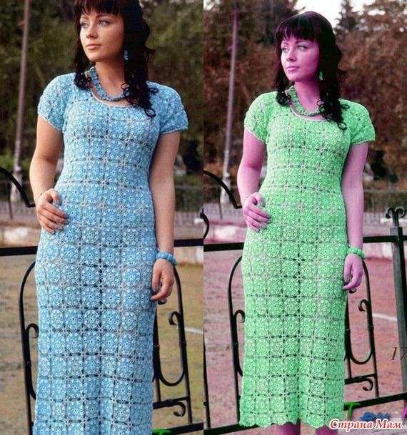 . Голубое и нежно-зеленое платье круглыми мотивами.