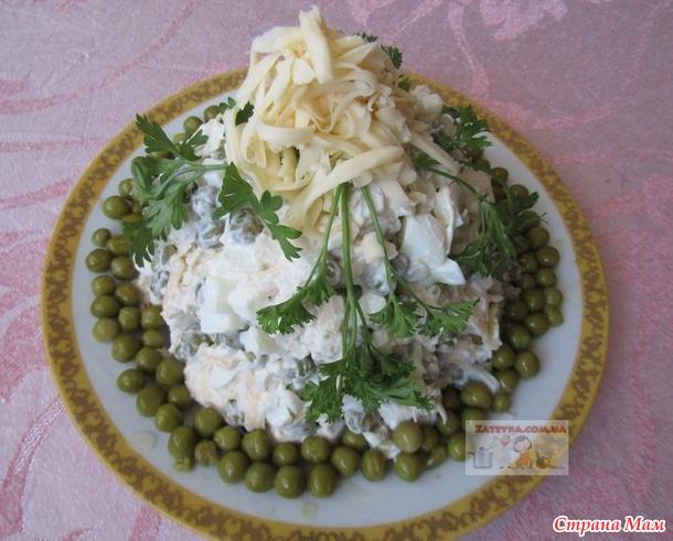 Салат с куриной грудкой «Шарм»