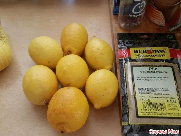 Лимон на зиму, а может и на весь год