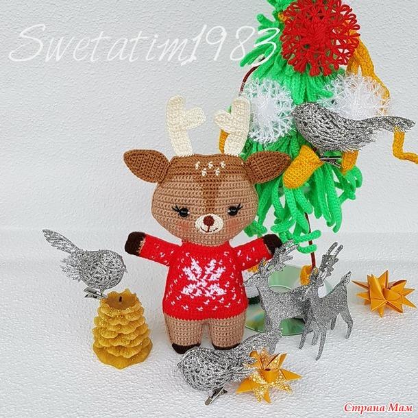 Кто любит зиму больше всех? Конечно же лесной олень! Адвент-игра.