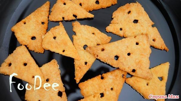 Сырное хрустящее печенье из 3 ингредиентов