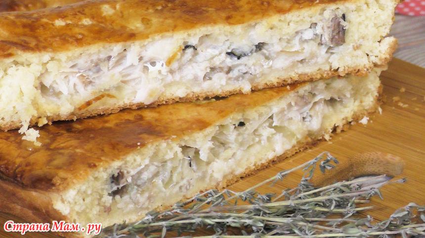 цены пирог из скумбрии свежемороженой рецепты с фото самом деле