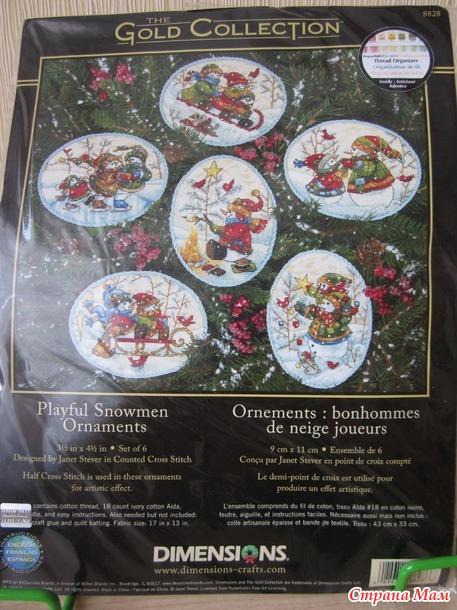 Продам наборы для вышивания. Россия.
