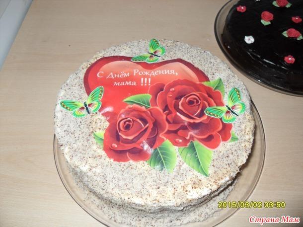 Съедобное фото на торт