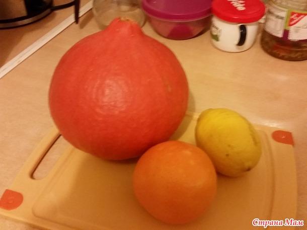 Тыква с лимоном/апельсином