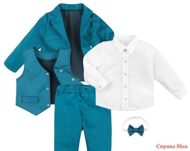 Евгакидс-крутая дизайнерская детская одежда по доступной цене от 0 до 12 лет. БЕЗ ОРГСБОРА. Без ТР. ЕДИНСТВЕННЫЙ выкуп перед НГ