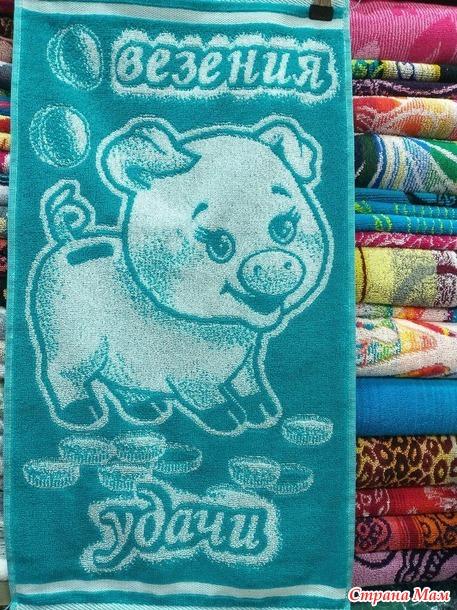 """Реклама. """"Yason-tex"""" превращает сон в сказку... Постельное белье из г. Иваново. Покрывала. Пледы. Простыни на резинке. Скатерти. Россия."""