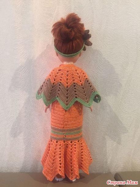 Осенний наряд для куклы крючком