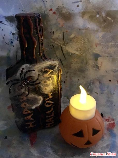 Декор бутылки на Хеллоуин