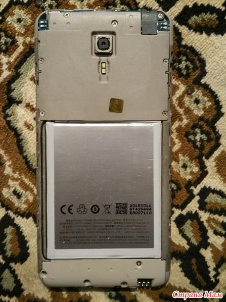 Поломанный телефон с АлиЭкспресс