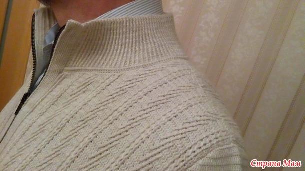 . Мужской свитер на молнии крючком.