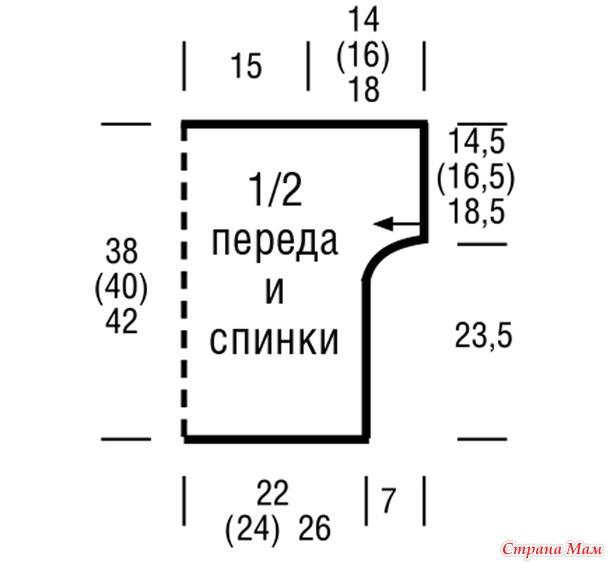 ЖЕНСКИЙ летний КОСТЮМ - Юбка и Топ
