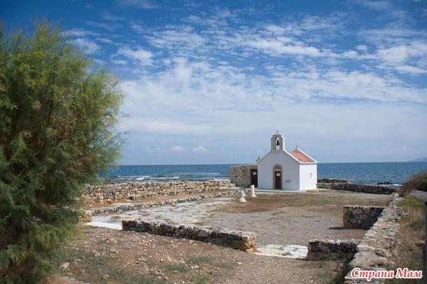 Критские истории. Часть  2. Херсонессос.