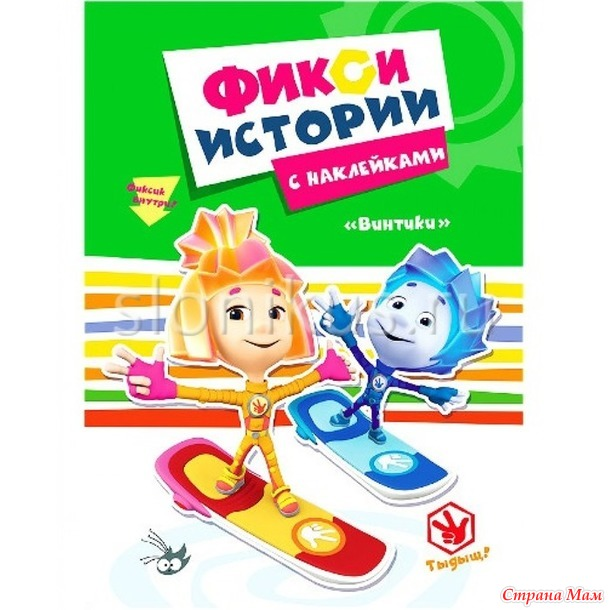 Реклама. Детские наборы для творчества, книги. От 2 до 12 лет и старше. Много новинок на сайте! Россия.