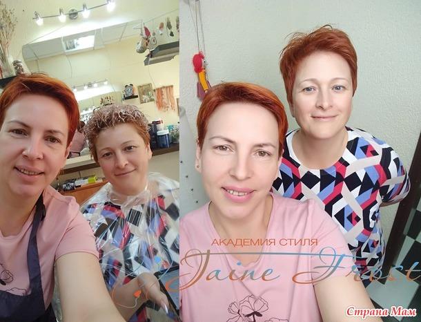 Короткие волосы+ шатуш = великолепно! ( фото анфас)