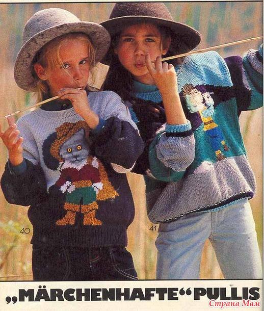 VERENA 1989 10