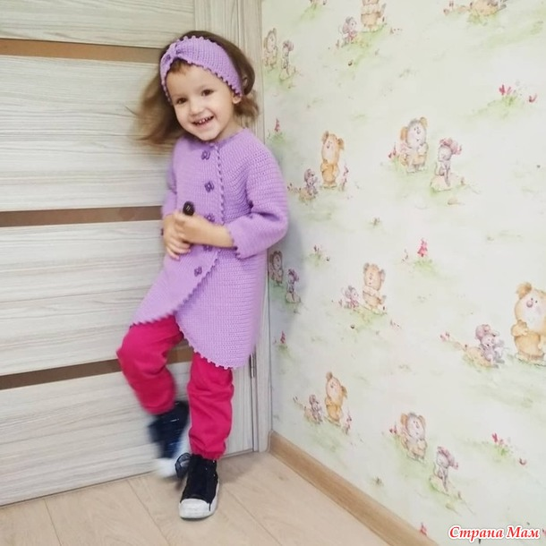 Фиолетовый жакет Бони