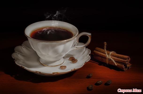 ". Кофточка""Ода утреннему кофе"""