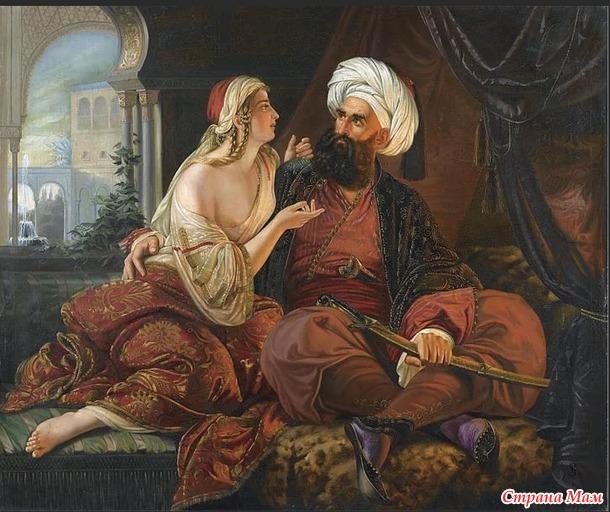 Чем русская девушка покорила султана