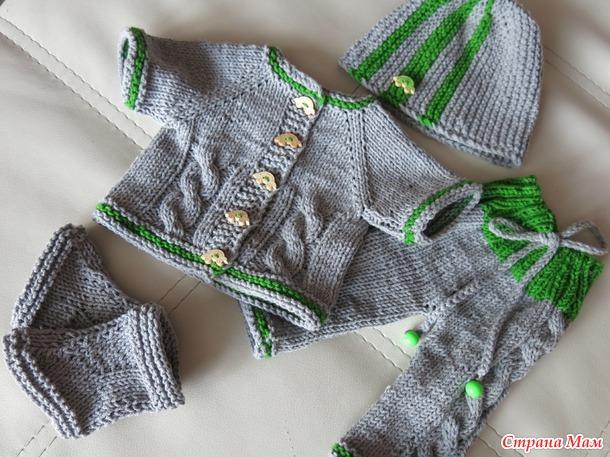 Обновки для беби бона