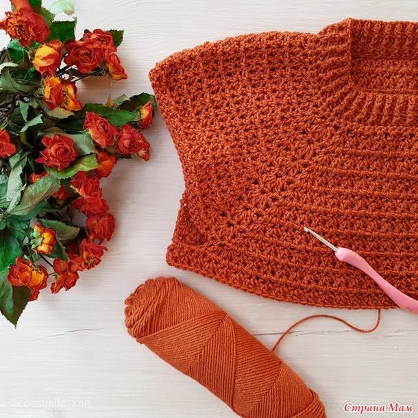 . Пуловер крючком терракотового цвета