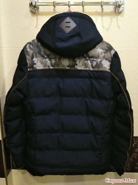 Мужская зимняя куртка (б/у). Россия