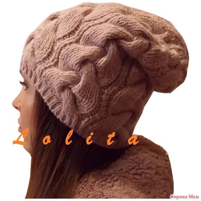вязаные шапки с косами вгу вязаные головные уборы страна мам