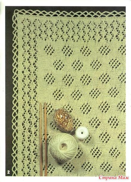Журнал Kunststricken Nr. 2182 Viereckige Decken