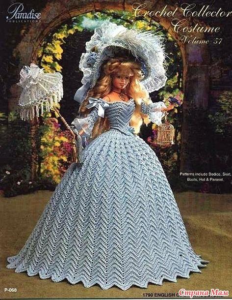 1790г Английский национальный костюм (Костюм «Виктория Роуз»)