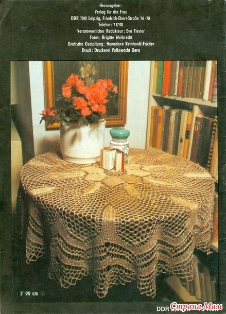 Журнал Kunststricken Nr. 2137: 8 grosse Decken