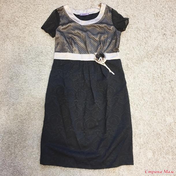Продам нарядное платье для беременных р.44-46. Россия