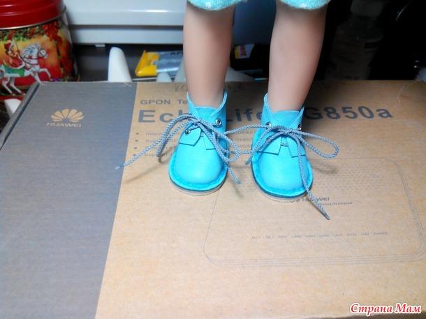 Обувь из натуральной кожи