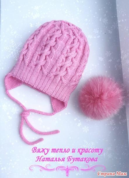 Розовая шапулька