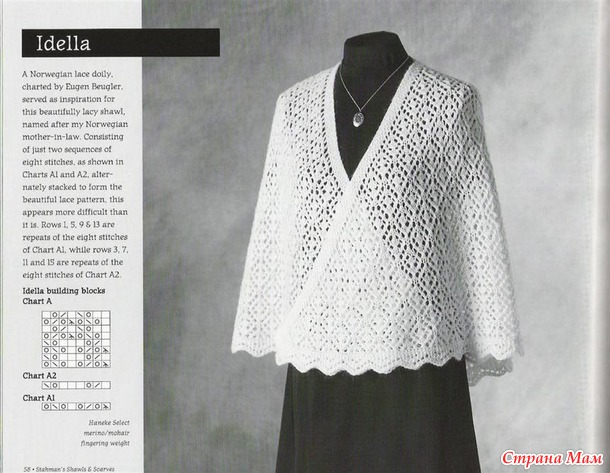 Книга Stahman's Shawls and Scarves: Lace Faroese-Shaped Shawls from the Neck Down & Seamen's Scarves