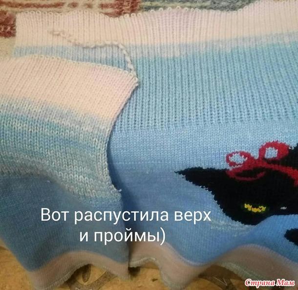 Безрукавка - платье для внучки, дубль 2.