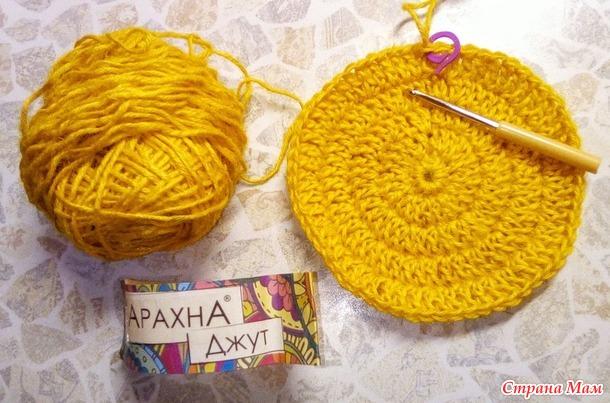Жёлтый Март игра Радуга Шляпа