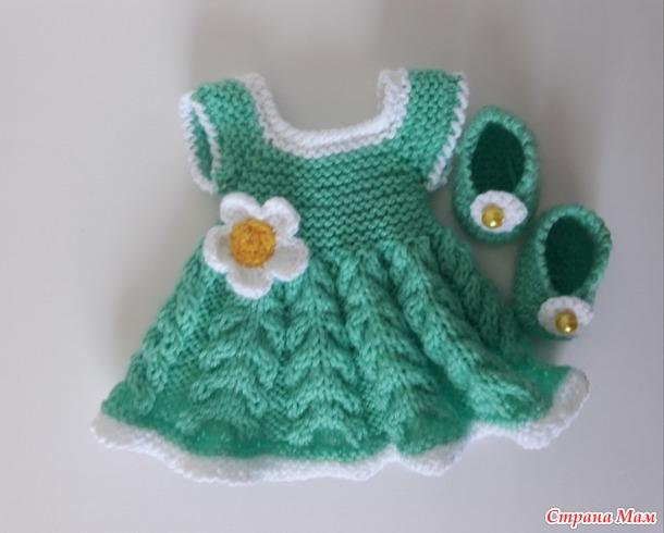 Одежда для Паолы Рейна.