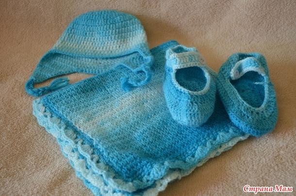 Комплекты для новорожденных спицами и крючком