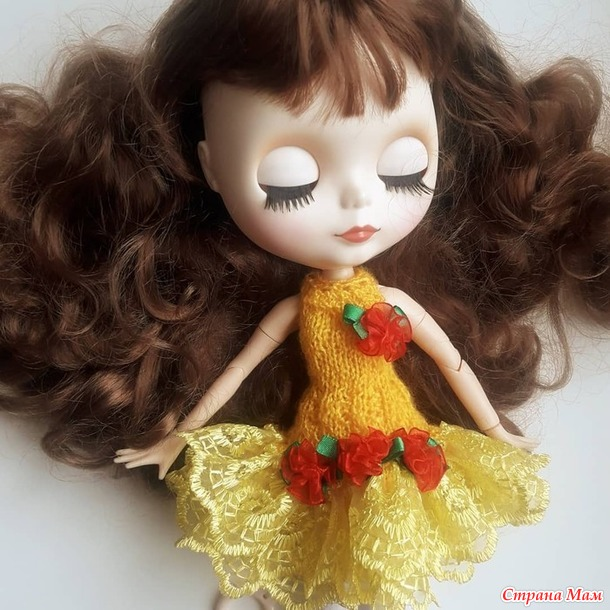Для любимой куколки Блайз