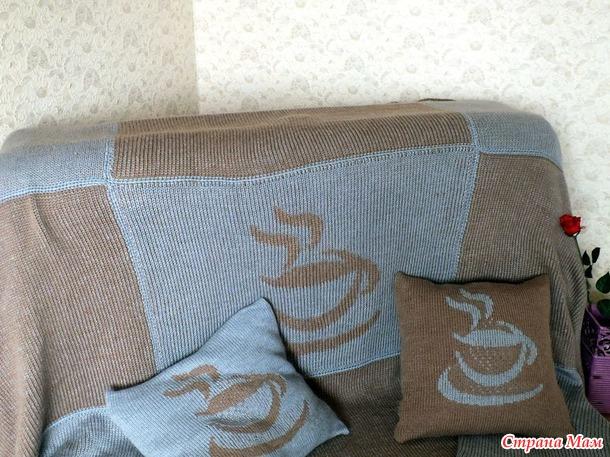 """Комплект: плед + две подушки из полушерсти """" Кофейный туман"""""""