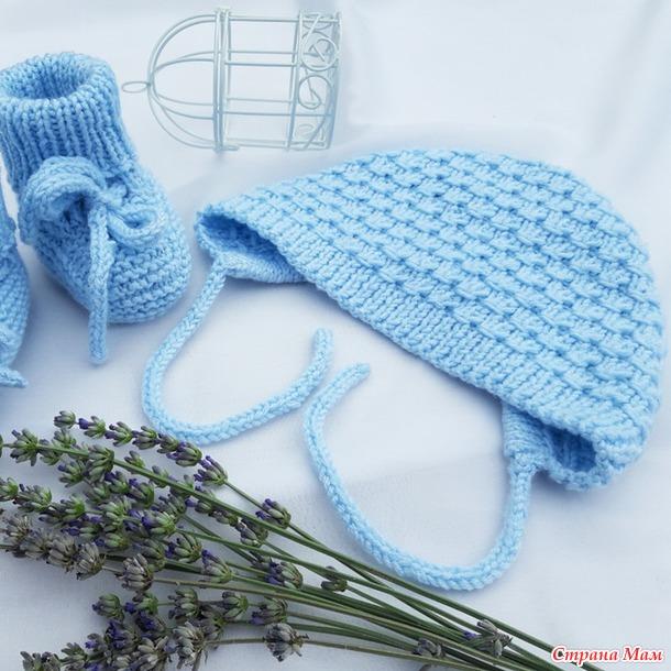 Комплект для малыша 3-6 мес - шапочка и пинетки голубого цвета