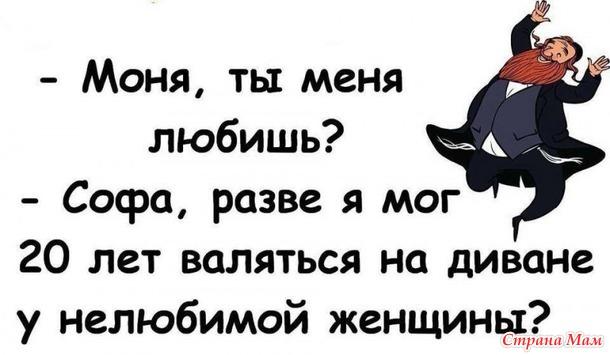 Одесский юмор - 2