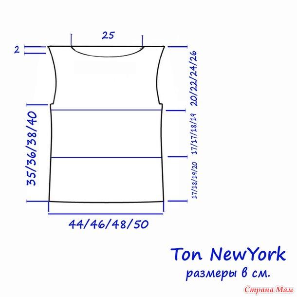 Вязаный двухцветный топ New York - описание. Видео мк